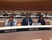 """إشادة دولية بكلمة """"راضى عبد المعطى"""" فى مؤتمر خبراء حماية المستهلك بجنيف"""