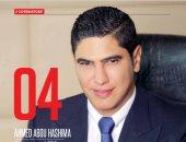 """""""كونستراكشن بيزنس"""" تختار أبو هشيمة فى المرتبة الرابعة بقائمة الأكثر تأثيرا"""