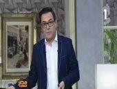 "فيديو.. خيرى رمضان: ""مفيش خناقة بينى وبين محمد إيهاب"""