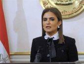 المديرة الإدارية للبنك الدولى: السيسى يقود مصر لتحقيق نجاحات اقتصادية
