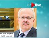رئيس جامعة القاهرة: مصر منذ عهد الفراعنة إلى الآن لم تدخل عصر نهضة حقيقى