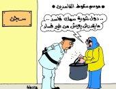 موسم سقوط الفاسدين فى كاريكاتير ساخر لليوم السابع