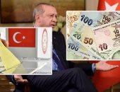 الليرة التركية تنخفض أكثر من 1% أمام الدولار