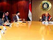 وزير التجارة يبحث مع وفد البنك الدولى تعزيز التعاون لتنمية المناطق الصناعية بالصعيد