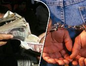 حبس شخص لاتهامه بالاتجار فى النقد الأجنبى خارج السوق المصرفية بمصر القديمة