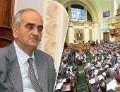 """مساعد أول وزير العدل:مقترح """"الشهر العقارى الخاص"""" سيعرض علينا حال تقديمه للبرلمان"""