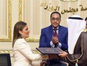 رئيس الوزراء يشهد توقيع اتفاق بين وزارة الاستثمار والصندوق الكويتى للتنمية