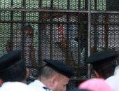 بالأسماء.. منطوق الحكم بالسجن المشدد لمتهمى قضية الاتجار بالأعضاء البشرية.. صور