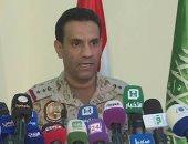 الإمارات: التحالف العربى ملتزم بدعم جهود المبعوث الأممى إلى اليمن