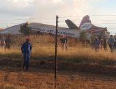دفن باقى رفات ضحايا سقوط طائرة ركاب إثيوبية دون إخطار بعض العائلات
