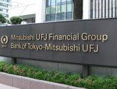 اقتصاد اليابان ينكمش فى الربع الثالث والحرب التجارية تخيم على آفاق الانتعاش