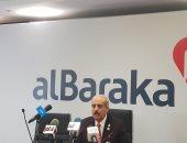 بنك البركة: المستثمرون يعتبرون مصر أهم أسواق المنطقة.. والاقتصاد جاهز للانطلاق