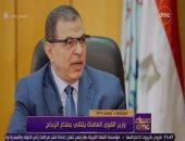 وزير القوى العاملة ومحافظ الإسماعيلية يفتتحان اليوم ملتقى تشغيل الشباب الأول
