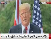 الخارجية الأمريكية تعلن عن اتصالات لحل الأزمة الدبلوماسية بين السعودية وكندا