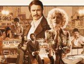 ديسمبر.. الموسم الثانى من مسلسل الدراما الشهير The Deuce على HBO