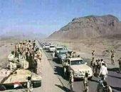فيديو.. الجيش اليمنى مدعوما بالتحالف العربى ينزع ألغام الحوثى بالبيضاء