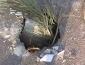 قارئ يرصد حفرة عميقة بطريق الترعة بقرية المشاعلة فى الشرقية