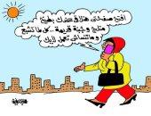 """انتقال الحياة إلى السوشيال ميديا فى كاريكاتير """"اليوم السابع"""""""