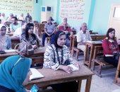 """تفعيل مبادرة """"الإسكندرية تعود بقوة شبابها """" بحي وسط"""