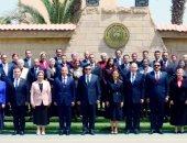 """سحر نصر: حملة """"استثمر فى مصر"""" هدفها توصيل صورة جديدة عن مناخ الاستثمار"""