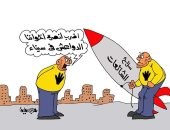 الشائعات سلاح الإخوان الإرهابية لنصرة الدواعش