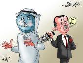 """أردوغان يطعن العرب بسكين دعم الإرهاب فى كاريكاتير """" اليوم السابع"""""""