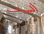 صور.. مجلة البيت تطلق مبادرة لإعادة نهضة القاهرة وتلتقى 50 فنانا