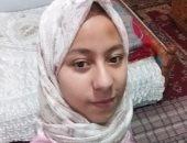 قارئ ينوه عن تغيب ابنته بقرية الجعافرة منذ 18 يوما بالقليوبية