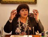 إيناس عبدالدايم: قرار تنظيم المهرجانات ليس له علاقة بالحفلات والفرق الغنائية