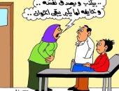 """كاريكاتير """"اليوم السابع"""" : """"إطلاق الشائعات وتصديقها.. نهج الإخوان"""""""