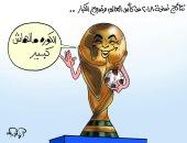 """العالم يترقب نتائج  نهائى كأس العالم فى كاريكاتير """"اليوم السابع"""""""