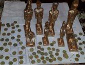 """""""أمن المنيا"""" يحبط تهريب 8 تماثيل و78 عملة أثرية بحوزة ثلاثة مزارعين"""