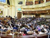 البرلمان يستحدث نصا يسمح للجامعات المصرية بإنشاء فروع للجامعات الأجنبية