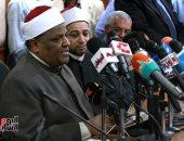 اعتماد نتيجة معهد الشعوب الإسلامية فى الأزهر بنسبة نجاح 92.35%