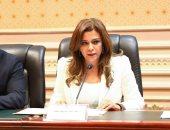 برلمانية تقترح دورة إلزامية عن تكوين الأسرة بعد ارتفاع نسب الطلاق