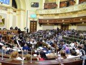 اللجنة التشريعية بالبرلمان تكشف مصير تعديل قانون مجلس النواب