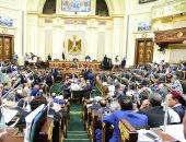 مجلس النواب يوافق على تأمين وتعويض البطالة بقانون التأمينات الجديد