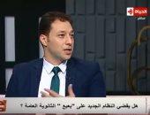 """فيديو.. """"التعليم"""": مصطلح التعليم فى مصر فقد المعنى الحقيقى له ونعمل على إصلاحه"""