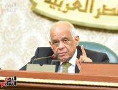 رئيس البرلمان: إذا انتهى الإرهاب ستنتهى حالة الطوارئ