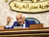 """رئيس مجلس النواب ممازحا رؤساء البرلمانات العربية: """"الغدا"""" هنا إجبارى"""