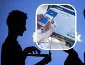 اكتشاف حملة مدفوعة على فيس بوك لمنع خروج بريطانيا من الاتحاد الأوروبى