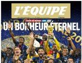 الصحافة العالمية تحتفل بتتويج منتخب فرنسا بطلا للمونديال.. صور