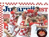 """صحف كرواتيا: """"شكرا أيها الأبطال"""""""