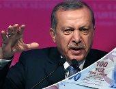 """الشعب التركى يكتوى بغلاء أسعار نظام أردوغان.. التضخم يصل لأعلى معدلاته منذ سنوات.. """"البطاطس"""" طعام الفقراء تصل لما يعادل 14 جنيها مصريا للكيلو.. الثوم يصل 60 جنيها والعنب ـ600 جنيه.. وسعر البيض يزيد بنسبة 90%"""