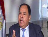 فيديو.. وزير المالية: الحكومة لديها خطة لزيادة الأجور خلال العام المالى الحالى