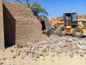 صور.. إزالة تعديات على 34 فدان أملاك آثار فى حملة مكبرة بأبيدوس فى سوهاج