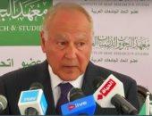 أبو الغيط يدين استهداف الحوثيين للملاحة فى البحر الأحمر