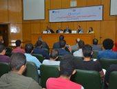 صور.. انطلاق مؤتمر مصر للإبتكار وريادة الأعمال بجامعة أسيوط