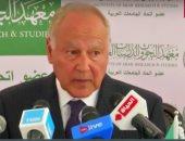 أبو الغيط يبحث مع العثيمين دعم القضية الفلسطينية على الساحة الدولية