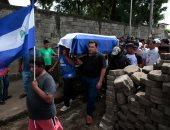 صور.. مواطنو نيكاراجوا يشيعون جنازات ضحايا اعتداءات الشرطة
